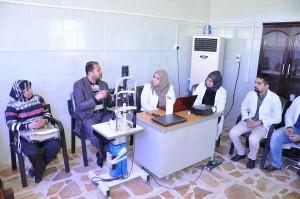 المركز التدريبي لبورد العيون