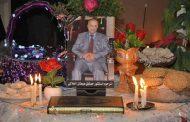 كلية الطب تقيم مجلسا تأبينيا في ذكرى أربعينية الفقيد الراحل (الأستاذ الدكتور حمادي عبطان الهلالي) (رحمه الله)