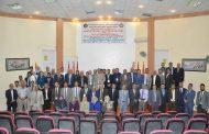 كلية الطب تختتم وقائع المؤتمر العلمي الدولي الاول للعلوم الطبية والصيدلانية