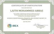 (أ.م.د. ليث محمد عباس الحسيني) يشارك في ورشة عمل لمنظمة IREX الأمريكية