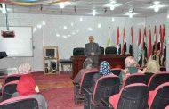(م.د. فرحان حسين علي) يقيم دورة تدريبية حول (جريان الدم في الجسم وأمراض الاوعية الدموية)