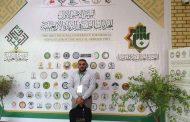 (أ.م.د. ليث محمد عباس) يشارك في (المؤتمرُ الإقليميّ الأوّل للخدمات الطبّية في الزيارة الأربعينيّة) الذي اقامته جامعة العميد